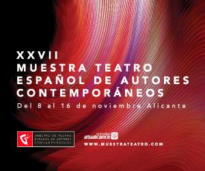 Muestra de Teatro Español de Autores Contenporáneos