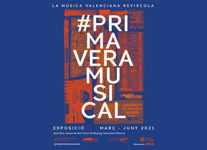 Exposición Primavera Musical UA
