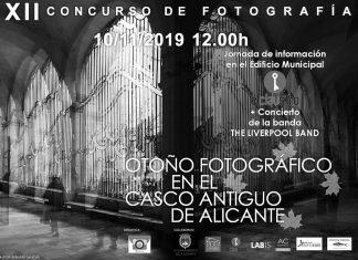Concurso Otoño Fotográfico en el Casco Antiguo de Alicante